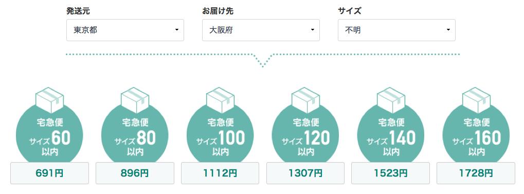 YafunekoPack 01