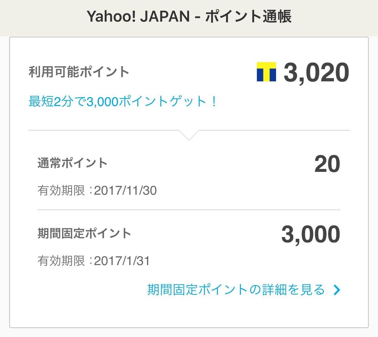 Yafuokupoint 01