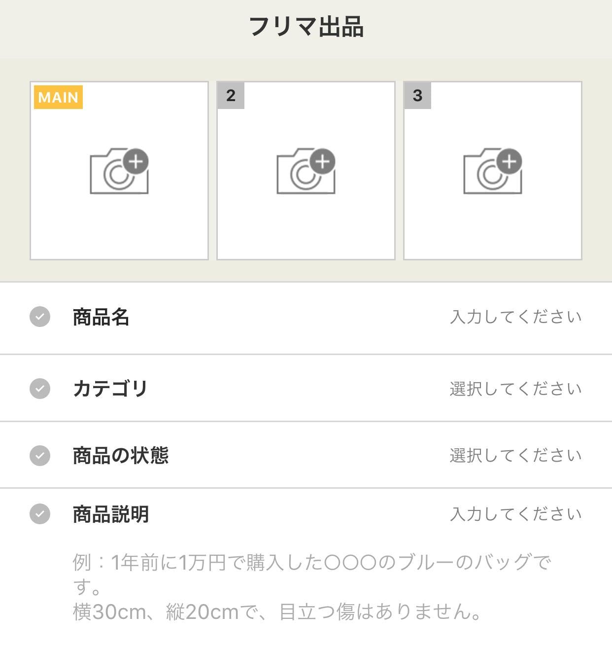 Yafuoku FreeMarket 04