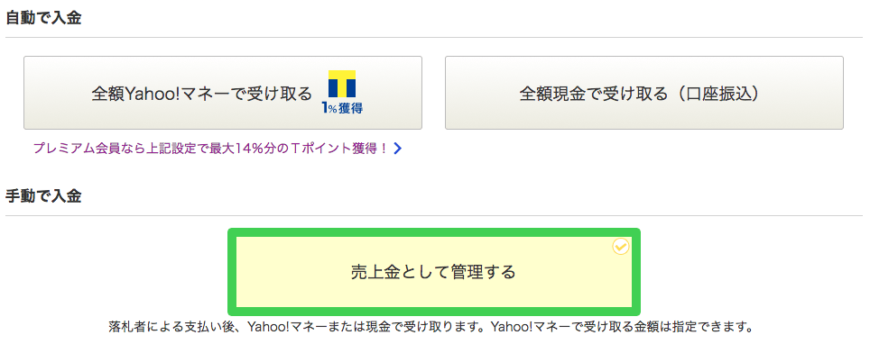 YahooMoney GenkinSentaku 01