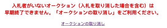 Yafuoku shuppintorikeshi 02